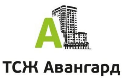ТСЖ Авангард